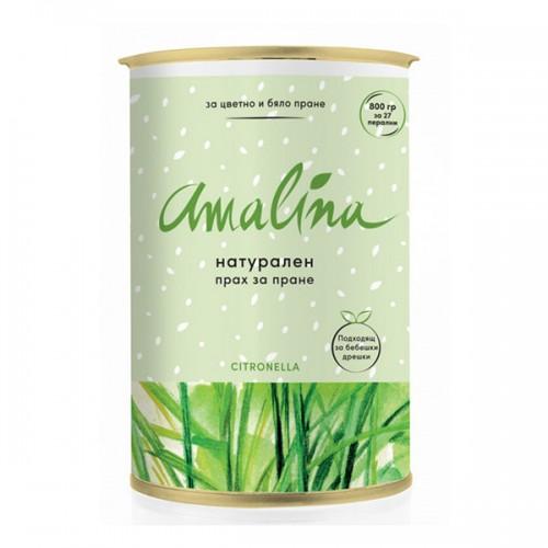Натурален прах за цветно и бяло пране с аромат на цитронела 'Amalina' 800 г /за 27 перални/