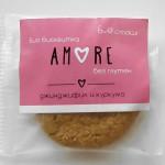 Безглутенова веган бисквита с Джинджифил и Куркума от 53% овесено брашно /био/ 'AMORE'