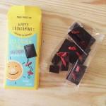 Фин 70% черен шоколад с кашу, портокал и годжи бери, подсладен с кокосов нектар БИО 'Happy Benjamino'