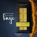Фин бял /веган/ шоколад с куркума, джинджифил и лимоново масло Curcuma Ginger Lemon / Happy Edition 'Benjamissimo'