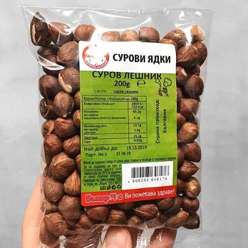 Лешници /сурови/ от Централна България 'Бънарче', 200г