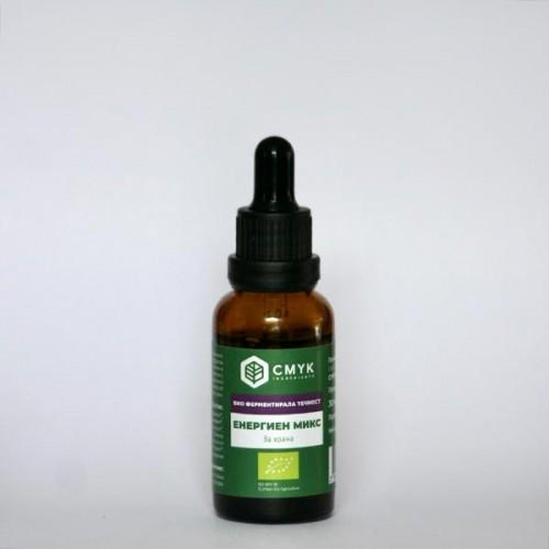 Енергиен микс /био/ - течни ферментирали подправки за храни 'CMYK Ingredients', 30 мл