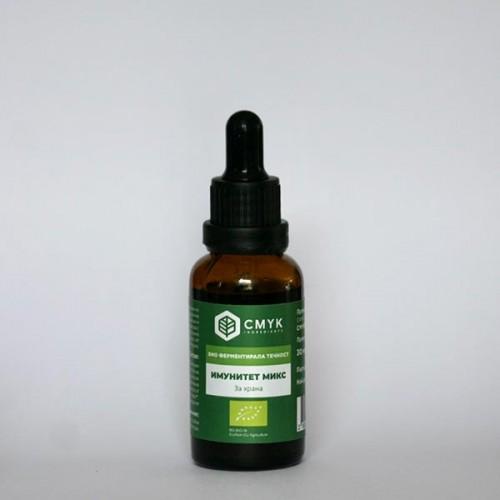 Имунитет микс /био/ - течни ферментирали подправки за храни 'CMYK Ingredients', 30 мл