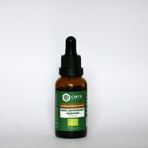 Джинджър меденки микс /био/ - течни ферментирали подправки за храни 'CMYK Ingredients', 30 мл
