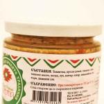 Зеленчуков пастет с тиквички, домат и тиквени семки 'ЧЕРГА', 205 гр.
