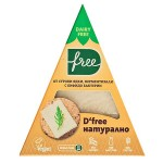 Ядково сирене от 84% ферментирало кашу НАТУРАЛНО с бифидо бактерии BB12 /зряло 15 дни/ D'free, 100г