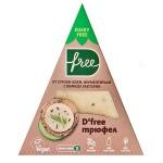 Ядково сирене от 84% ферментирало кашу с ТРЮФЕЛ и бифидо бактерии BB12 /зряло 15 дни/ D'free, 100г