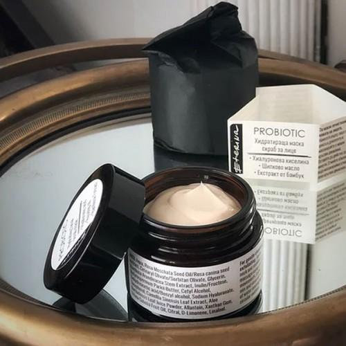 PROBIOTIC хидратираща маска и скраб за лице 'ETERINA', 50 мл