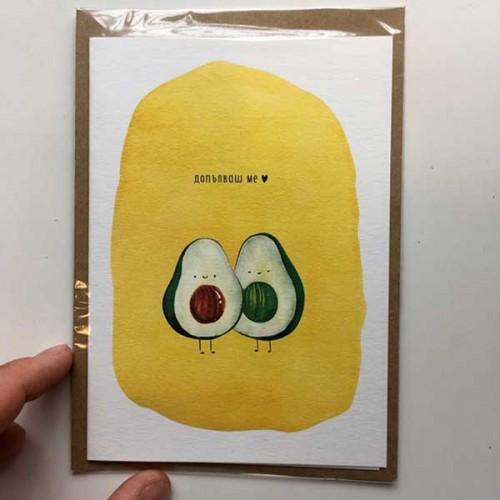 Картичка с авокадо 'допълваш ме'  - авторска илюстрация на GloryArt /Глория Шуглева/ + крафт плик