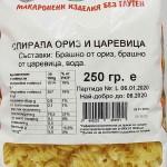 Безглутенови спирали от ориз и царевица /готови за 6-8 минути/ 'Kramas', 250г