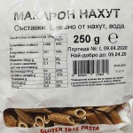 Безглутенови макарони от нахут /готови за 6-8 минути/ 'Kramas', 250г