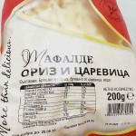 Безглутенова паста мафалде от ориз и царевица /готови за 6-8 минути/, 200 гр.