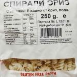 Безглутенови спирали от ориз /готови за 6-8 минути/ 'Kramas', 250г