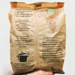 Кус кус от ориз и елда /безглутенов/, 250 гр.