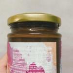 Течен млечен /веган, без соя/ шоколад с био CO2 екстракти от Мурсалски чай, Липа и Салвия 'MURSALA'
