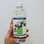 Флорална вода от бръшлян /Hedera Helix/ 'NatureBase', 500 мл