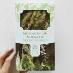 Мурсалски чай /Sideritis scardica/ от село Триград, Родопа планина - собствени насаждения на 1350 м н.в.