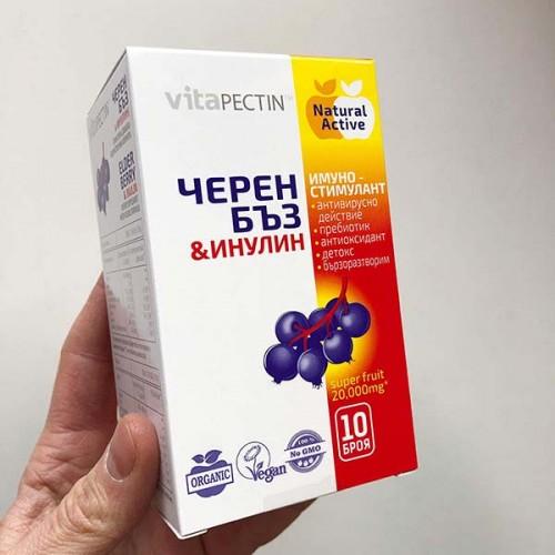 Ябълков пектин с Черен бъз и Инулин 100% натурален /бързоразтворим, по технология за космонавти/ 'Vita Pectin', 10 сашета х 14 г
