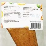 Пестил от кайсии, дехидратиран нискотемпературно /без добавена захар/, 30г