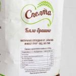 Бяло брашно от Спелта /само ендосперма на зърното без обвивката/ 'PERUN', 1kg