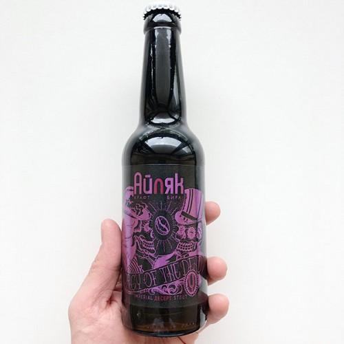 Айляк Orgy of Dead Имперски стаут 11% крафт бира с кафе, канела и ванилия, 330ml