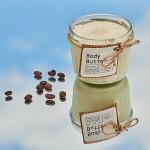 Масло за тяло с кафе и ванилия 'PlantOn' /без пластмаса и палмово масло/