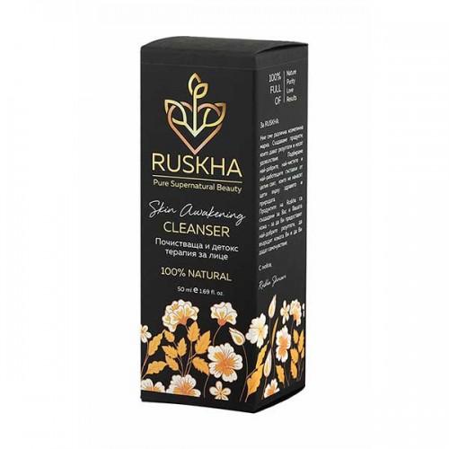 RUSKHA Skin Awakening Cleanser - енергизираща смес за натурално почистване и детокс терапия, 50ml