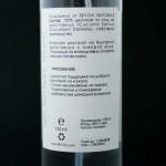 Етерична вода от Краставица 'SEVOA Naturals', 135ml