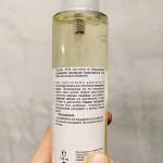 Етерична вода от Мурсалски чай /биологично култивиран в Пирин/ 'SEVOA Naturals', 135ml