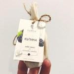 Къпиново масло /студено пресовани семки от био къпини - Rubus fruticosus/ с естествен антиейдж ефект 'SEVOA Naturals', 10 мл