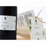Конопено масло /студено пресовано/ за силно подхранване на кожата на лицето 'SEVOA Naturals', 100ml