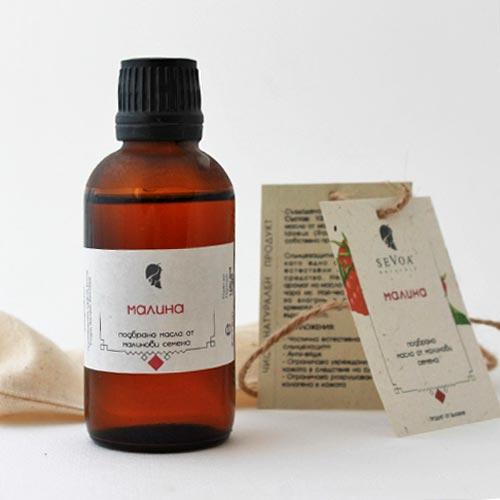 Малиново масло /студено пресовани семки от малини/ с естествен слънцезащитен фактор 'SEVOA Naturals', 50 мл