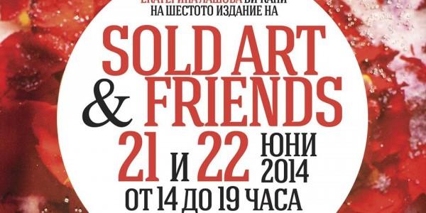 Седем дни след Sold Art 6 - разпродажба на керамика и не само