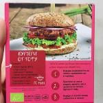 Тофу 'Постен бургер' /БИО, без ГМО соя, 31% протеин/ TOFUTO, 130 г