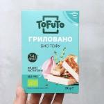 Тофу 'Гриловано' /БИО, без ГМО соя, 34% протеин/ TOFUTO, 200 г
