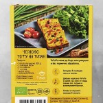 Тофу натурално, 34% протеин, твърдо /БИО, без ГМО соя/ TOFUTO, 200 г