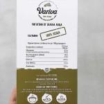 Ригатони от зелена леща /без глутен/, богати на растителни протеини 'Variva', 250 г