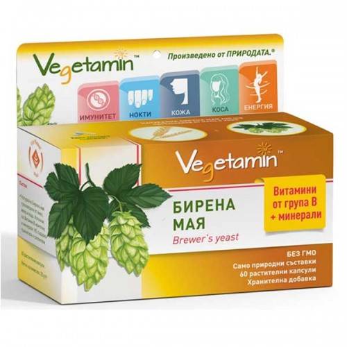 Бирена мая /натурална/ за възстановяване след физическо натоварване и имунитет 'Vegetamin', 60 растителни капсули