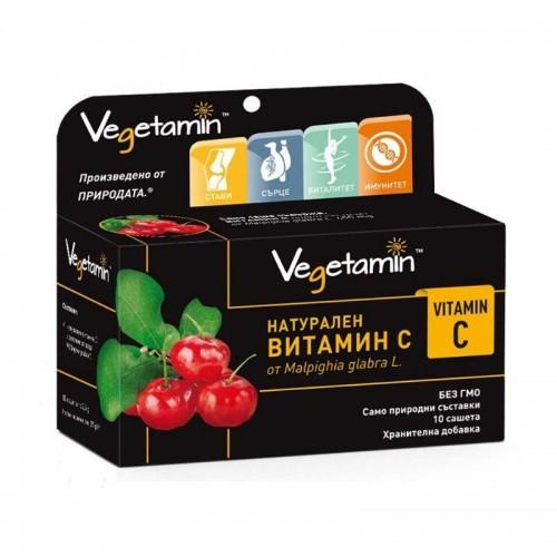 Натурален Витамин С от ацерола /Malpighia glabra L./ 600 mg 'Vegetamin', 10 сашета