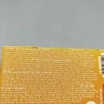 Дъвки без захар на 100% растителна основа с вкус на тропически плодове /веган/ bett'r, 12 дражета