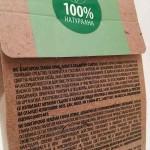 Зелена хума на прах за Мазна кожа, добита без допир с метал /ограничено количество/ AVIA, 250g