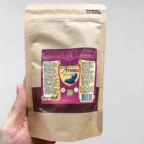 Арония на прах /био/ за добро храносмилане и детоксикация на черен дроб 'Арониада' в пауч, 200 г
