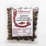 Арония /сушени плодове/ в черен шоколад ГАЙО, 100 гр.