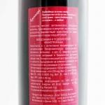 Диджестив от 100% ферментирал БИО сок от Арония с алк. 5% за подобряване на Храносмилането, 500ml