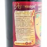 Сок от Арония /без захар, БИО, студено пресован/, естествено богат на флаваноиди 'Арониада', 500 мл