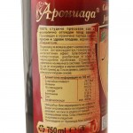 Био сок от пресен плод Арония без захар, богат на биофлаваноиди /антиоксиданти/ срещу високо кръвно 'Арониада', 750ml