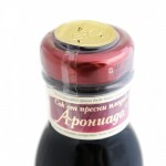 Сок от Арония /без захар, БИО/, богат на флаваноиди 'Арониада', 300ml