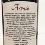 Вино от 50% Арония, 25% Каберне Совиньон и 25% Мерло Резерва 'Domain Trifonoff'