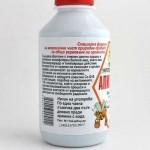 Ехинацея /тинктура/, Коензим Q10 и Пчелен прашец за силна Имунна система и Сърце 'АПИХЕРБА', 260g