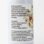 Мащерка, Лайка и Бял бор /тинктура/ в пчелен мед за Имунитет и Дихателната система 'АПИХЕРБА', 100ml